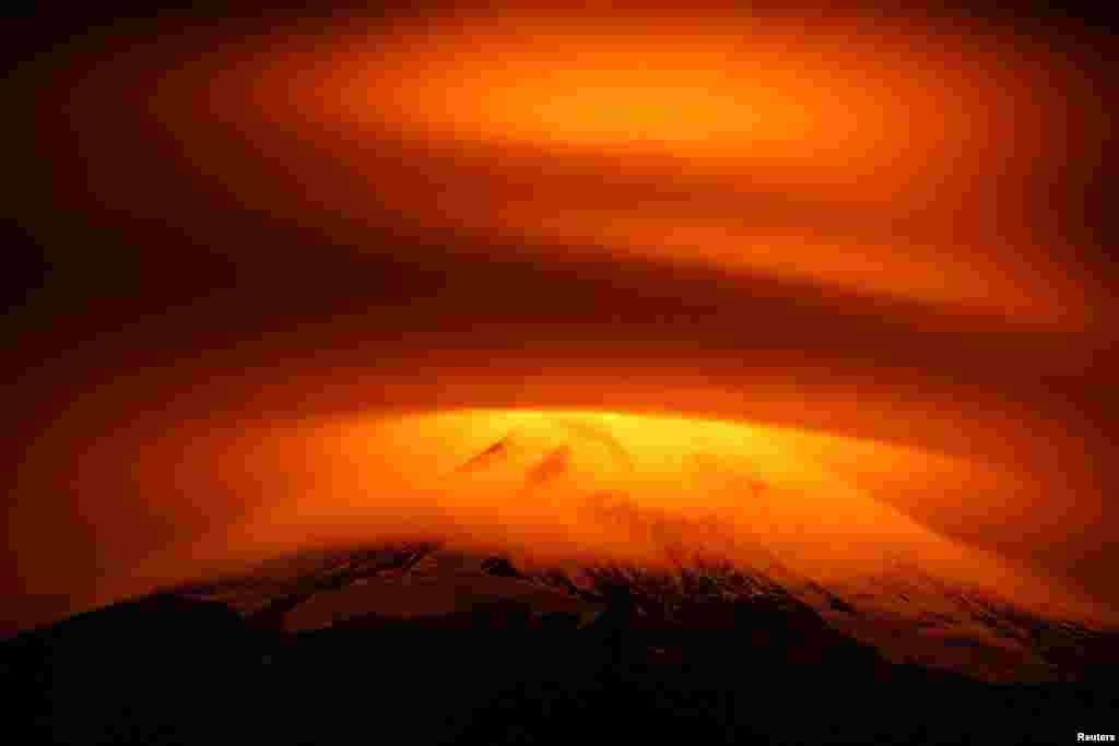 Çilidə Villarika vulkanı