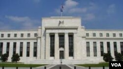 امریکہ کا مرکزی بینک