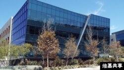 ICANN在加州的總部大樓。