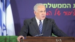 Confrontation Looms in 2013 Between Israel, Iran