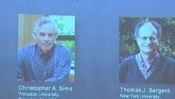 两名美国人荣获诺贝尔经济学奖