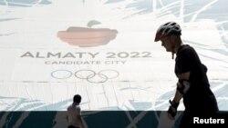 与北京竞争主办2022冬奥会未果的哈萨克斯坦城市阿拉木图