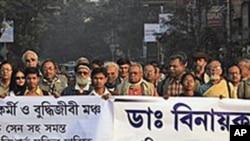 بھارت انسانی حقوق کی پامالی روکے: ہیومن رائٹس واچ