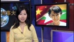 中国驻缅甸大使会见昂山素季