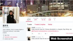 吕京花在自己的推特上发布她和黄台仰签证被印度取消的消息。