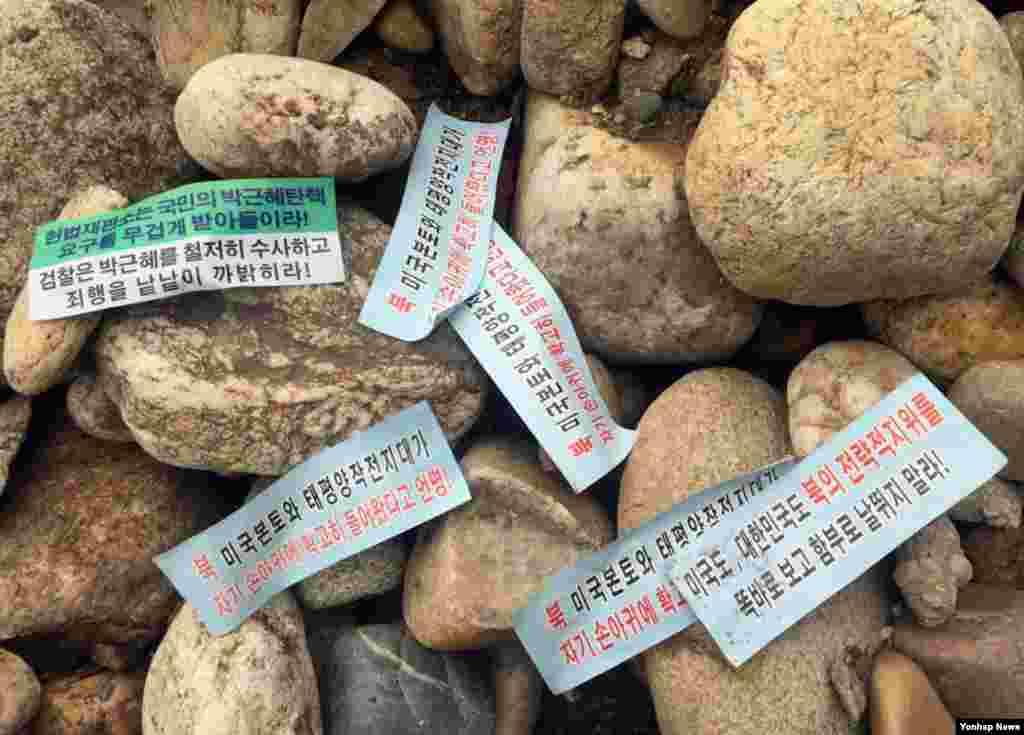 26일 한국 경기도 고양시 일산서구 일원에서 수거된 북한의 대남 선전용 전단(삐라).