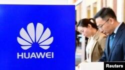 Dự luật nhằm ngăn các tập đoàn Trung Quốc như Huawei chiếm đoạt công nghệ của Mỹ