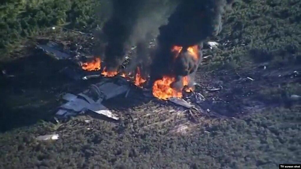 Hiện trường vụ rơi máy bay quân sự Mỹ ở Mississippi