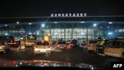 Аэропорт «Домодедово». Москва. Россия. 24 января 2011 года