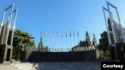 Kampus UGM. (foto dok Humas)