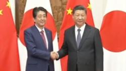 VOA连线(歌篮):安倍对中国外交、防卫双轨方针