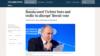 """Російська інтернетна """"машина"""" у дні британського референдуму перемикалися з України на """"Брекзит"""""""