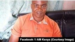 Godfrey Luena a été tué à coups de machette à son domicile de Namawala, Morogoro, Tanzanie, 23 fevrier 2018. (Facebook/I AM Kenya).