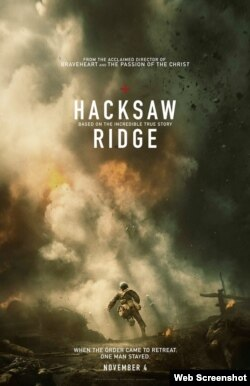 پوستر فیلم «سلسله جبال هکسا» از مل گیبسون