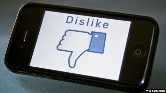 Para peneliti menemukan bahwa satu dari tiga orang merasa lebih buruk setelah mengunjungi Facebook dan tambah tidak puas dengan hidup mereka. (Foto: Ilustrasi)