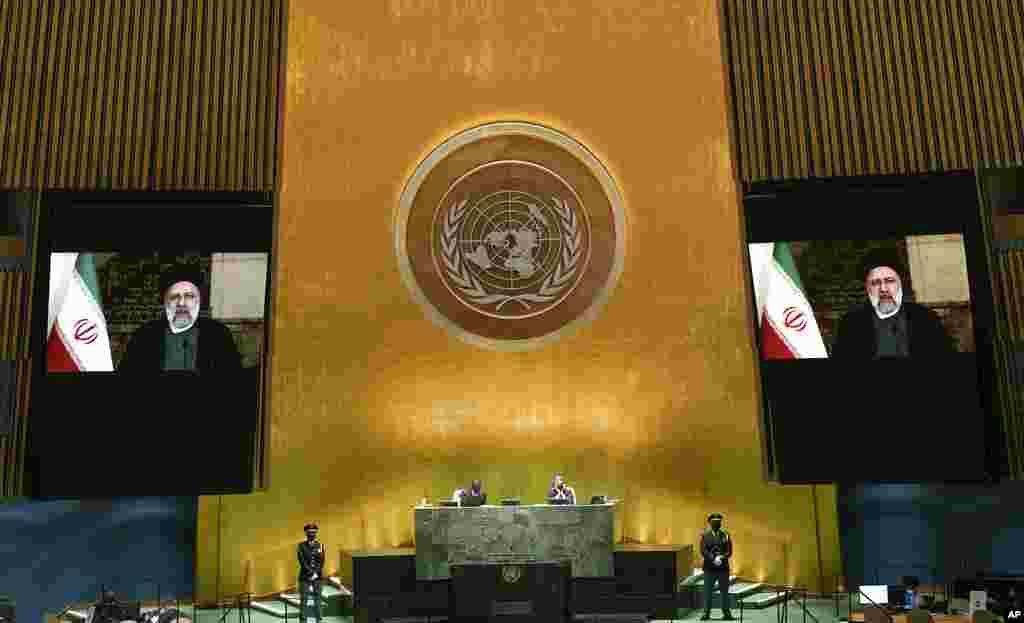 İran Prezidentinin İbrahim Rəisinin BMT Baş Assambleyasının 76-cı sessiyasına əvvəlcədən yazılmış video müraciəti
