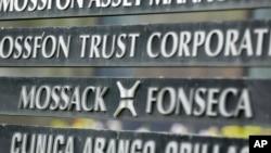 """Fiscales de Estados Unidos anunciaron el martes 4 de diciembre de 2018 que presentaron cargos contra cuatro personas relacionadas al bufete Mossack-Fonseca, la firma legal en el centro de la enorme filtración de datos financieros conocida como """"Papeles de Panamá""""."""