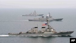 South Korea and U.S. warships participate in their joint military drill.
