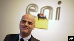"FILE - Italian energy giant Eni, whose CEO is Claudio Descalzi, announced it has discovered a ""supergiant"" natural gas field off Egypt. A company statement is calling it the ""largest-ever"" found in the Mediterranean Sea."