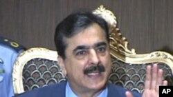 گیلانی: 'پاکستان به تعزیرات امریکا علیه ایران وابسته نیست'