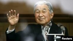 Nhật Hoàng Akihito.