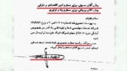 حامیان هم، دولت احمدی نژاد را فاسد ترین می دانند