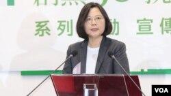 2016年9月21日,台湾总统蔡英文在民进党中央党部就民进党建党30周年发表讲话(美国之音林枫拍摄)