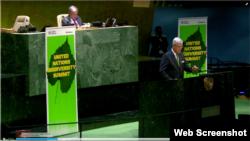 ကုလသမဂၢအႀကီးတန္း တာ၀န္ရွိသူေတြနဲ႔ ကမာၻ႔ေခါင္းေဆာင္ေတြ ဗုဒၶဟူးေန႔ကျပဳလုပ္တဲ့ သက္ရွိဇီ၀မ်ိဳးကဲြဆုိင္ရာကုလသမဂၢညီလာခံျမင္ကြင္း။ (ဓာတ္ပံု - UNTV via REUTERS စက္တင္ဘာ ၃၀၊ ၂၀၂၀)