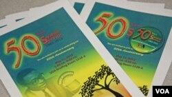 VOA's Swahili Service Celebrates its 50th Anniversary