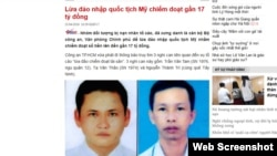 Hai trong số 3 nghi can mà công an TP.HCM đang truy tìm liên quan đến vụ bị tố lừa gần 17 tỷ đồng, gồm: Trần Văn Tam (trái) và Tạ Văn Thảo (phải). Ảnh chụp từ trang Vietnamnet.