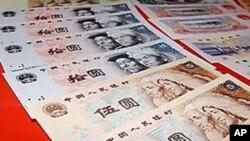 중국 위안화