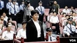 گوو کایلائو، چینی عدالت میں