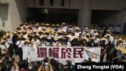 台湾学运领袖重返立法院要求还权于民 (美国之音张永泰拍摄 )