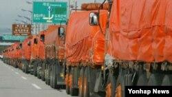 지난 2007년 7월 한국 정부가 지원키로 한 대북 식량차관 중 일부인 쌀 1천500을 실은 트럭 60대가 북한으로 이동하기 위해 도라산 남북출입사무소에 들어서고 있다.
