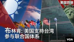 美国观察(2021年10月27日)