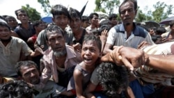 Rohingya Broadcast 03.23.2020