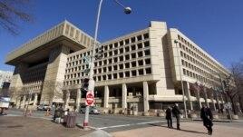 ՀԴԲ-ի կենտրոնական գրասենյակը ԱՄՆ-ի մայրաքաղաք Վաշինգտոնում (արխիվային լուսանկար)