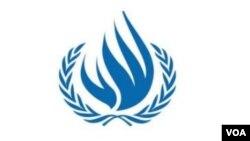 გაეროს ადამიანის უფლებების საბჭოს სიმბოლო