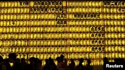 Ðền Yasukuni, nơi thờ phượng gần 2 triệu rưỡi tử sĩ Nhật, kể cả những tội phạm chiến tranh trong thế chiến thứ hai.