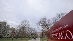 [지성의 산실, 미국 대학을 찾아서 오디오] 시카고대학교 (2)