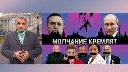 «Итоги» с Рафаэлем Сааковым