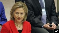 US Secretary of State Hillary Rodham Clinton (FILE).