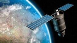 اروپا از ايران به دليل ارسال پارازيت برروی امواج ماهواره ای يوتل ست شکايت کرد