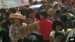 海南万名村民3月10日抗议政府拟在当地修建火力发电厂的计划