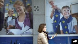 Брюссель сегодня