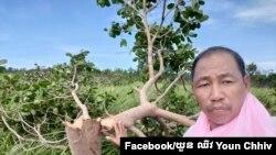លោក យួន ឈីវ ជាចាងហ្វាងគេហទំព័រ Koh Kong Hot News។ (រូបថតពីទំព័រហ្វេសប៊ុកយួន ឈីវ Youn Chhiv)