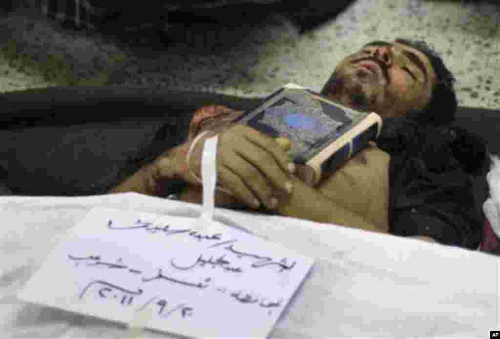 2011년 7월 예멘 수도 사나에서 시위 도중 사망한 반정부군.