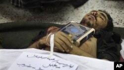 예멘 수도 사나에서 시위 도중 사망한 반정부군