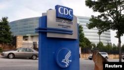 Fasilitas utama Pusat Pengendalian dan Pencegahan Penyakit Amerika (CDC) di Atlanta, Georgia.