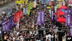 香港七一遊行